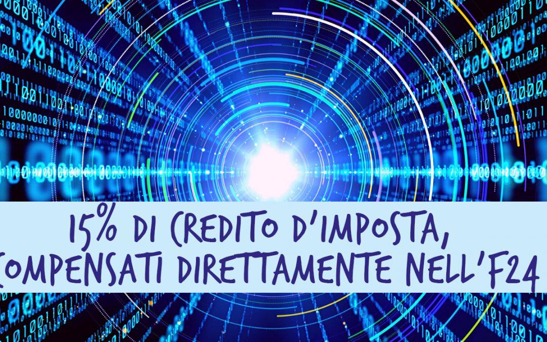 TECNOLOGIA PER LO SMART WORKING: CREDITO D'IMPOSTA